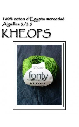 Kheops by Fonty - Coton