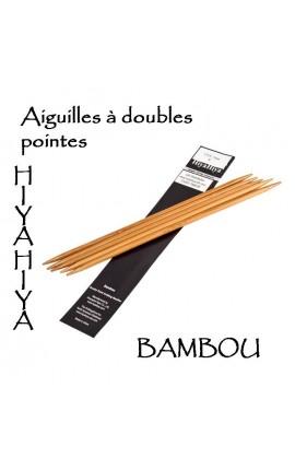 Aiguilles à doubles pointes en Bambou Hiya Hiya